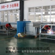 安平县冠欧丝网制品有限公司