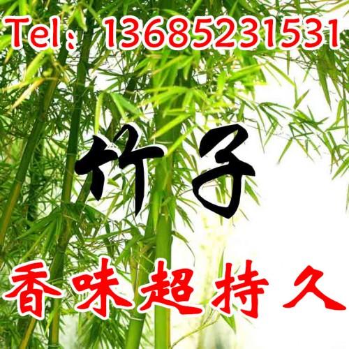 其他纺织染整助剂 美胜直销 竹子香味微胶囊整理剂 面料/家纺 纺织助剂-- 江苏汉诺斯化学品有限公司