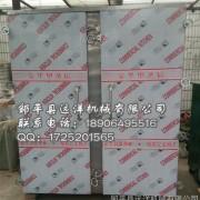 邹平县远洋机械有限公司