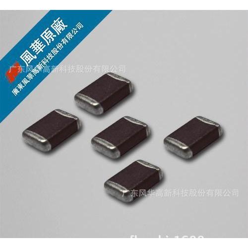【原厂】风华高能型压敏电阻器(全系列)-- 广东风华高新科技股份有限公司