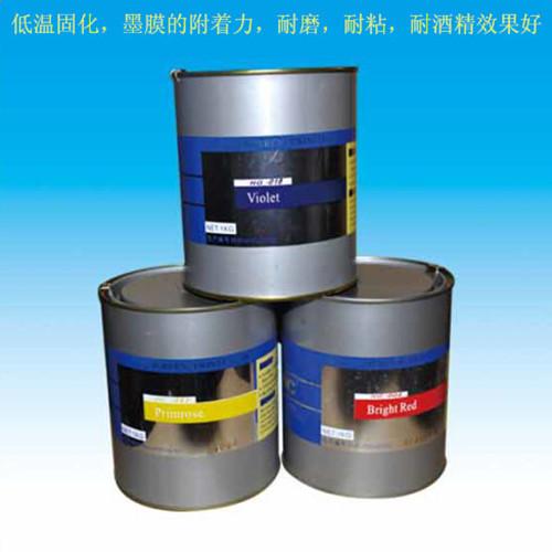 供应汇百川HBC-GL金属玻璃平光油墨,低温固化,耐酒精,耐磨-- 深圳市汇百川实业有限公司