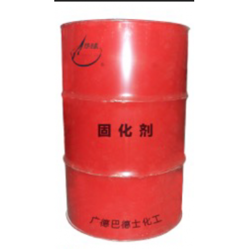 供应PU固化剂740-- 广德巴德士化工有限公司