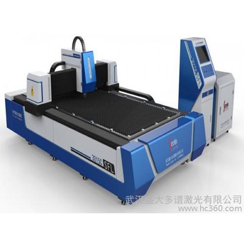 供应盛大多谱3015激光切割机,金属激光切割机设备-- 武汉盛大多谱激光有限公司