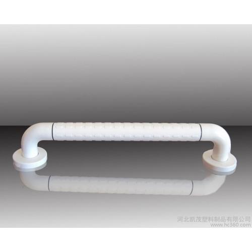 河北无障碍扶手  卫浴扶手  老年人专用-- 河北凯茂塑料制品有限公司