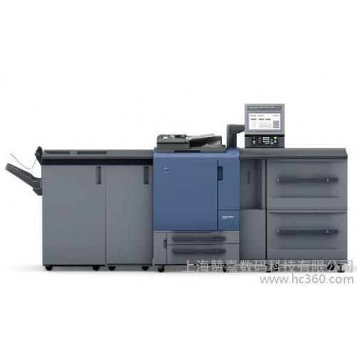 特价供应柯美C1060/C1070彩色数码印刷机-- 上海赞嘉数码科技有限公司