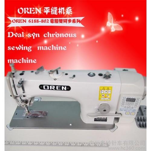 供应奥玲电脑平缝机 服装缝纫机械设备 全自动平车缝纫设备批发-- 广州奥玲针车有限公司