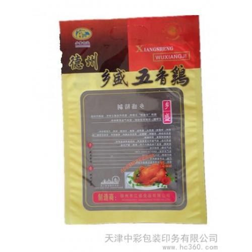 供应中彩  调味品包装  13821229628-- 天津中彩包装印务有限公司
