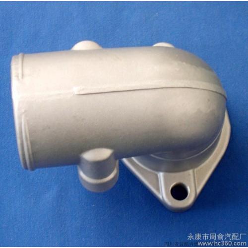 進氣彎管 鋁鑄件 汽配 鋁鑄件采購-- 永康市周俞汽配廠