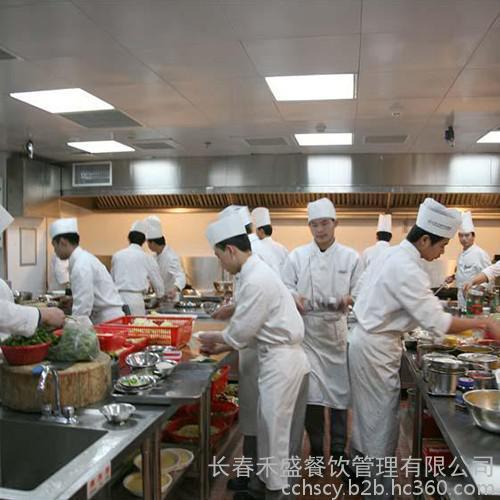 企业食堂承包-- 长春禾盛餐饮管理有限公司