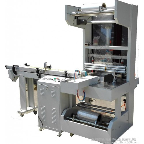 弘業QJ5530套膜 收縮電工 膠帶多功能包裝機-- 溫州市甌海潘橋弘業包裝機械廠