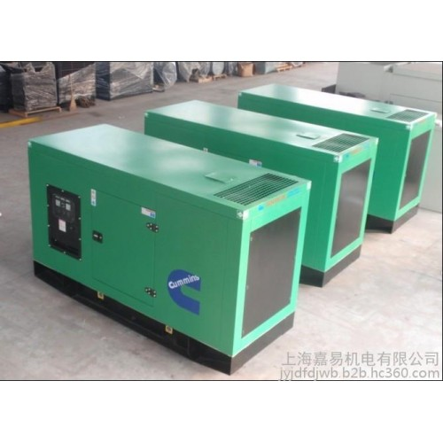 发电机维保  发电机销售  电工 电气-- 上海嘉易机电有限公司