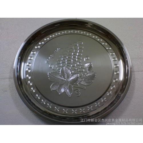 不锈钢餐具盘厂家直销-- 江门市新会区杰兴皮具金属制品有限公司