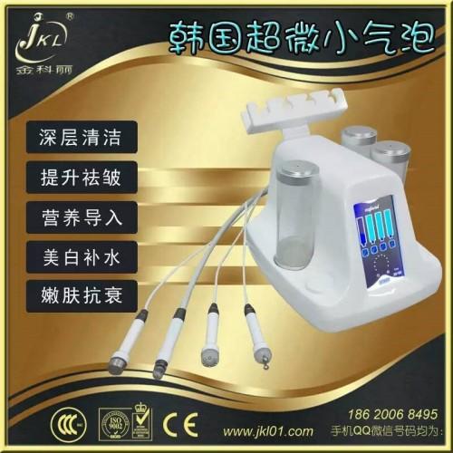 超微小氣泡 面部嫩膚清潔護理美容儀 保濕補水 韓國超微小氣泡儀-- 廣州市金科麗美容美體設備有限公司
