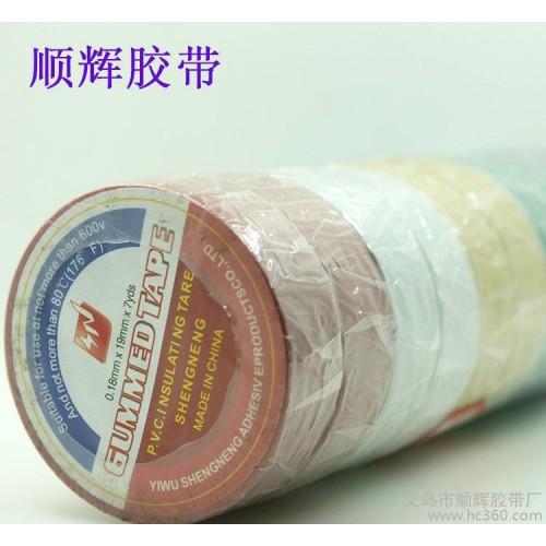 彩色二次包裝電工膠帶 PVC絕緣膠帶 17mm*10Y 電工-- 義烏市侶衡文體用品廠