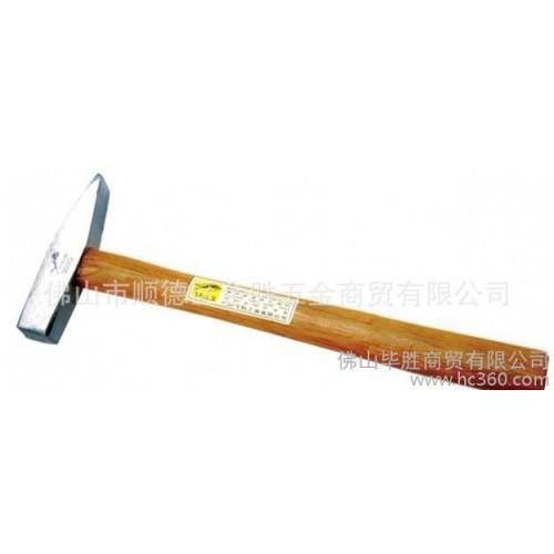 广州飞豹木柄钳工锤、电工锤(锤头全抛光)F19-0008佛山-- 佛山毕胜商贸有限公司