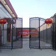 淄博郭老汉家纺有限公司