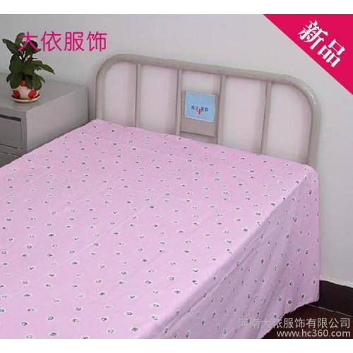 医院医用床单被罩被套枕套三件套床上用品病房宿舍白色涤棉缎条-- 河南大依服饰有限公司