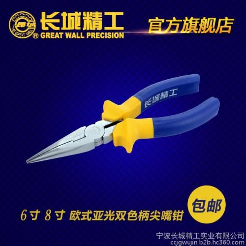 手動工具GREAT WALL/長城精工 鉗子 Cr-v歐式亞光雙色柄尖嘴鉗8寸