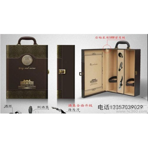 供应红酒盒 白酒皮盒  皮革包装礼盒-- 义乌市多成包装盒厂