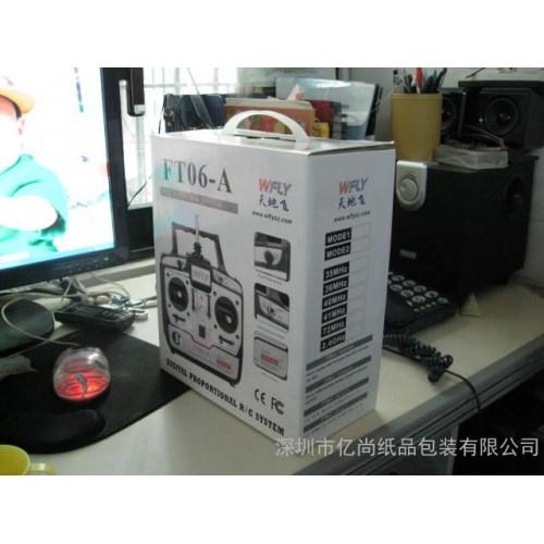 紙盒,彩盒包裝,紙品包裝,奶粉盒,咖啡盒,披薩盒,糕點食品盒,月餅包裝盒,牙膏盒印刷-- 深圳市億尚紙品包裝有限公司