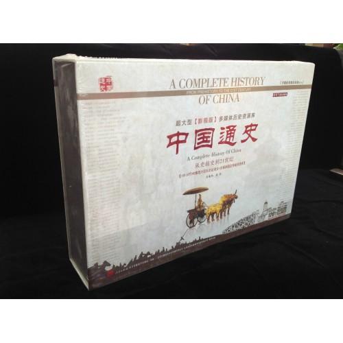 博創達包裝 包裝彩印印刷-- 北京博創達紙制品加工廠