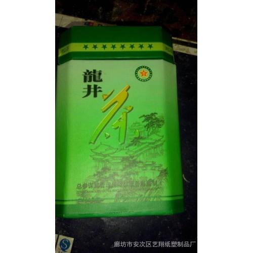 供应包装 精品盒类 定做 茶叶包装盒 包装彩盒-- 廊坊市安次区艺翔纸塑制品厂