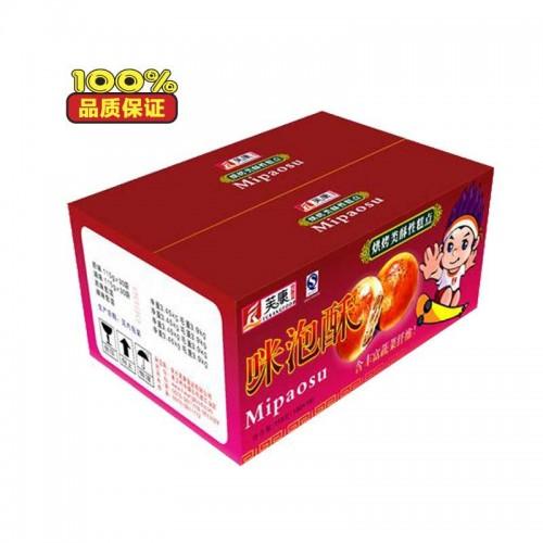 彩色5層紙箱包裝-- 莒南縣興業印刷包裝有限公司