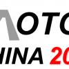 2017第17届上海国际电机博览会暨发展论坛