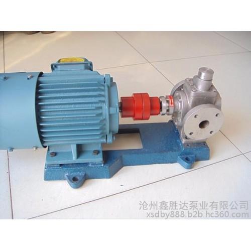圆弧泵/不锈钢圆弧齿轮泵/YCB齿轮泵/化工泵-- 沧州鑫胜达泵业有限公司