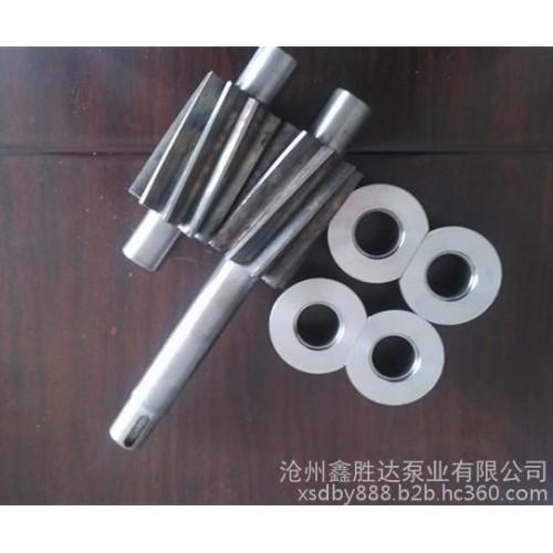 KCB-18.3不锈钢齿轮轴/齿轮泵配件/不锈钢齿轮轴加止推板-- 沧州鑫胜达泵业有限公司