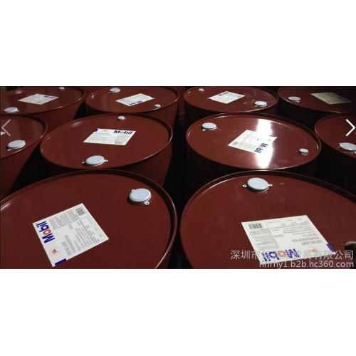 潤滑油 工業潤滑油 潤滑脂 美孚潤滑脂 極壓潤滑脂 Mobilith SHC 221 多用途的極壓潤滑脂-- 深圳市好潤萊貿易有限公司