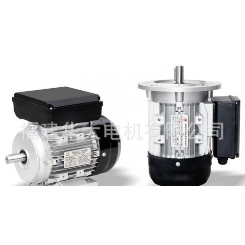 華大ML單相異步鋁殼電動機  高溫電機 耐高溫電機-- 福建華大電機有限公司