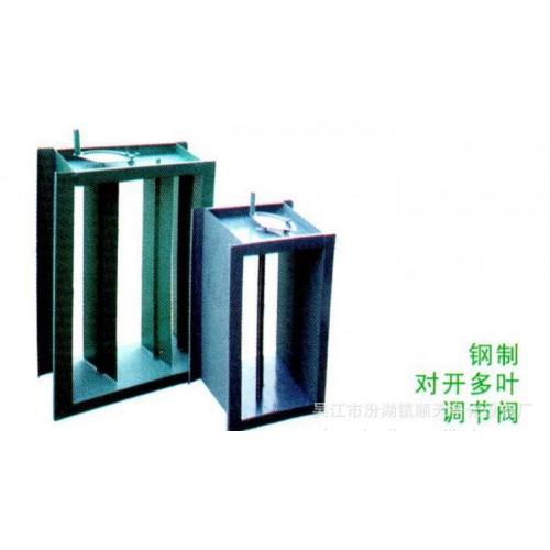 對開多葉調節閥廠家    不銹鋼對開多葉調節閥質優價量-- 吳江市汾湖鎮順天凈化設備廠