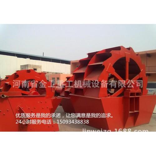 【厂家生产】各种洗石机 螺旋洗石机 轮斗洗石机 高效节能洗石-- 河南省金卫重工机械设备有限公司