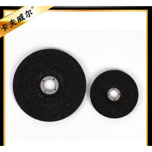 卡夫威尔 树脂切割片 金属切割片 手动工具 CT0001-- 卡夫威尔(杭州)实业有限公司