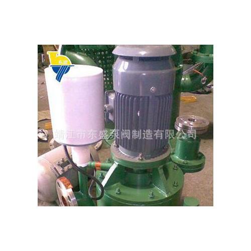 WFB自控自吸水泵 优质WFB自控自吸泵批发 立式防爆自吸泵-- 靖江市东盛泵阀制造有限公司