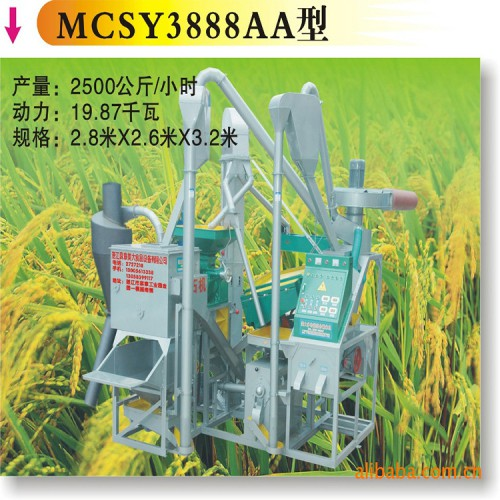 MCSY3888AE系列成套    米機    打米機〔源于美大糧機   歸于人類健康)-- 湛江市麻章美大食品設備有限公司