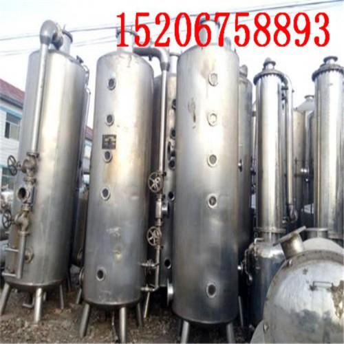 上海二手五效降膜蒸发器-- 梁山县润鑫二手化工设备销售部