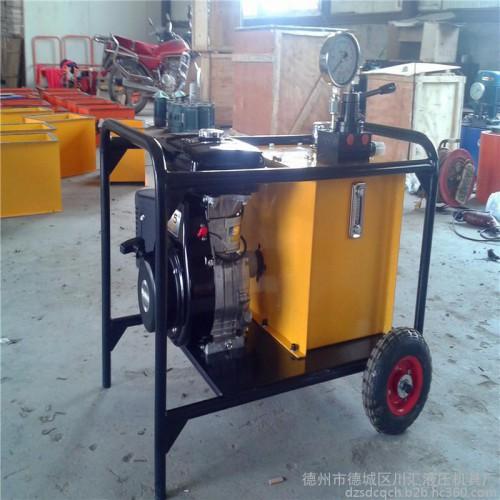 液壓機動泵 柱塞式機動泵廠家全國熱賣 機動泵 售后有保障-- 德州市德城區川匯液壓機具廠