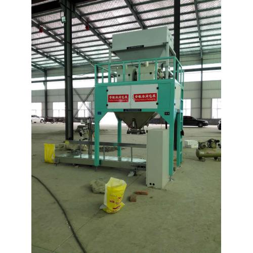 海闊HK-XMP50S 型煤包裝機-- 安徽海闊包裝科技有限公司