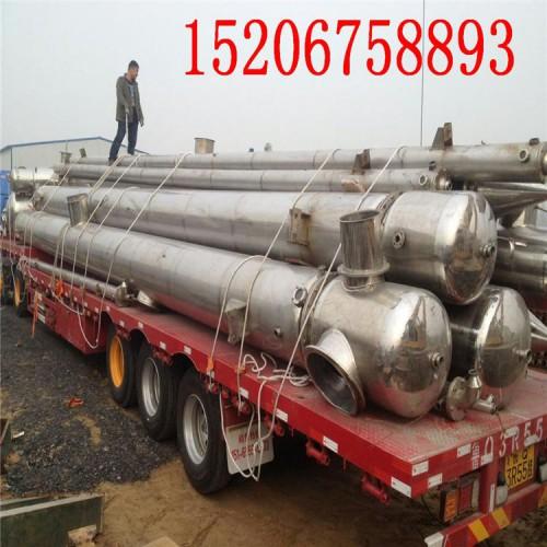 上海二手降膜蒸发器安装-- 梁山县润鑫二手化工设备销售部