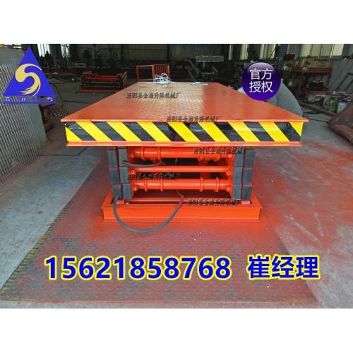 定制生產銷售金江SJG-3 固定剪叉式升降平臺電動液壓升降貨梯地坑式貨物舉升機-- 濟南金江液壓機械有限公司