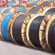 北京东照百恒线缆销售有限公司