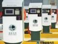 我国发布电动汽车直流接口政策与充电桩标准兼容
