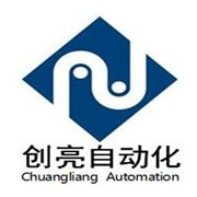 东莞市创亮自动化科技有限公司