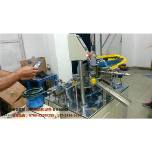 大喷嘴自动组装机/喷嘴体自动组装机/喷嘴自动组装机-- 东莞市创亮自动化科技有限公司