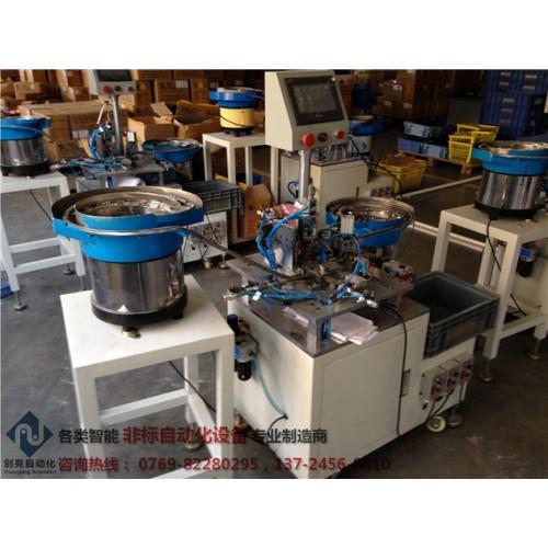 弹片自动组装机/自动组装弹片机/密封圈弹片自动组装机-- 东莞市创亮自动化科技有限公司