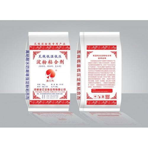 美久利牌低温低压淀粉粘合剂-- 成都金亿达粘合剂有限公司