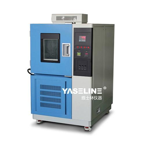 打造完美试验 这些低温试验箱不容错过-- 北京雅士林试验设备厂
