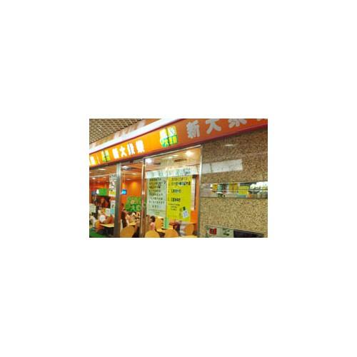 连锁快餐-- 西安泽邦电子信息科技有限公司
